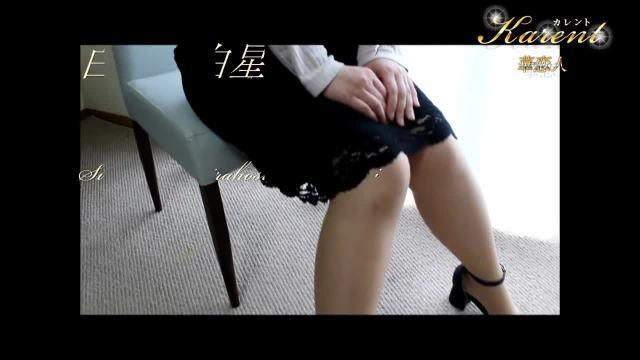白星-華恋人~カレント~-の動画