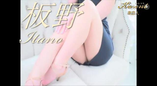 板野-華恋人~カレント~-の動画