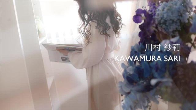 川村紗莉(かわむらさり)の動画