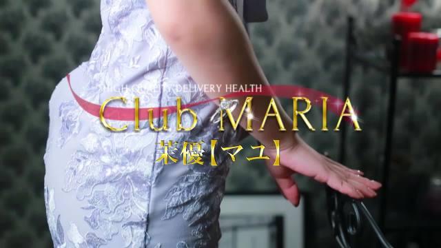 茉優【マユ】-Club MARIA(クラブマリア)-の動画
