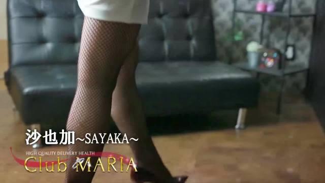 沙也加【サヤカ】の動画