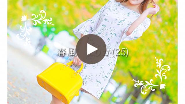 春風 りりかの動画