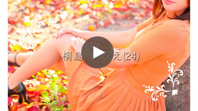 桐島 まりえの動画