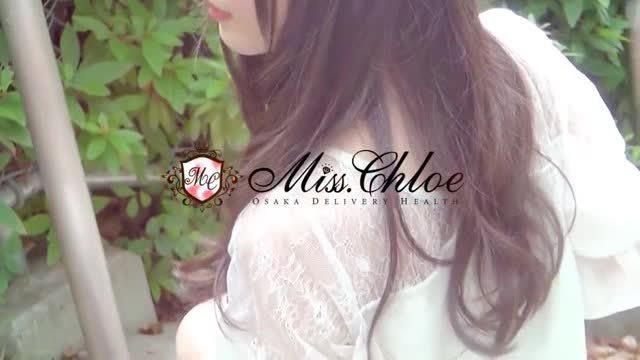 西条 ゆり-Miss.Chloe(ミス・クロエ)-の動画