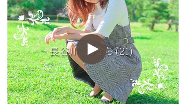 長谷川 あきらの動画