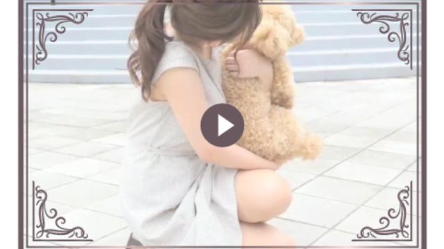 椎名 ひなたの動画