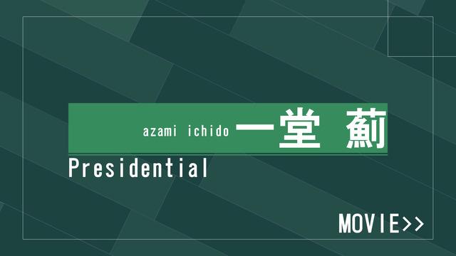 一堂 薊-club IRIS【クラブアイリス】大阪-の動画