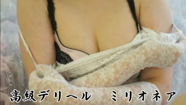 宇部穂香の動画