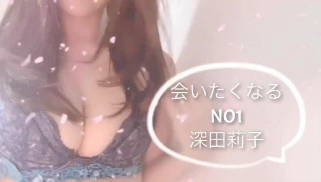 深田 莉子の動画