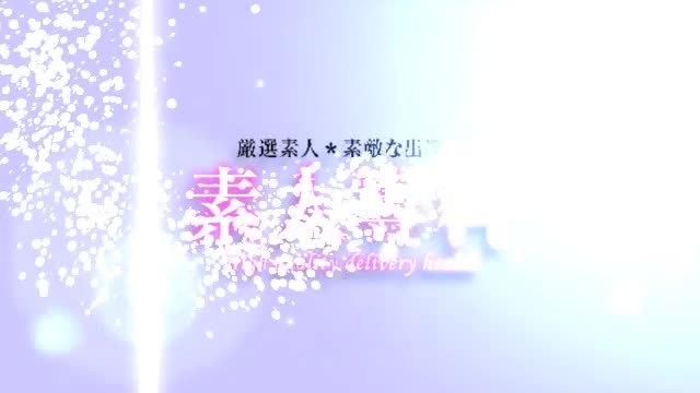 なつみの動画
