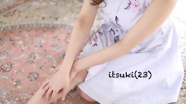 筧 いつきの動画
