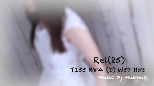 村瀬 れい-ベリー-の動画
