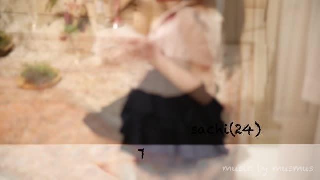 小杉 さちの動画