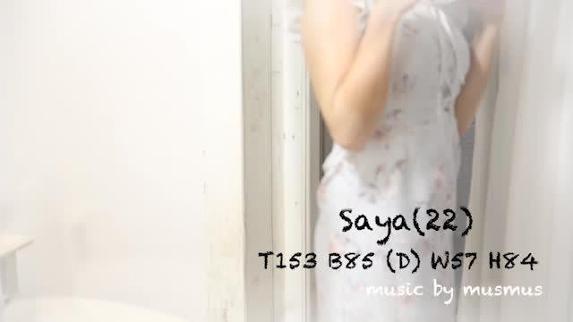 響 沙也の動画