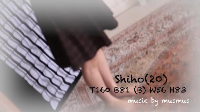 米津 しほの動画