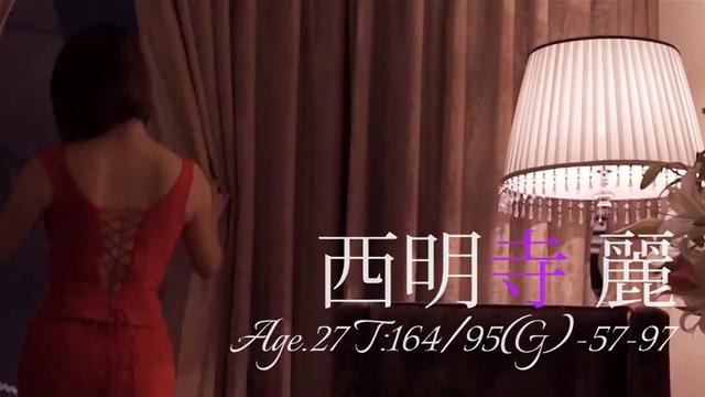 西明寺 麗-club IRIS【クラブアイリス】東京-の動画